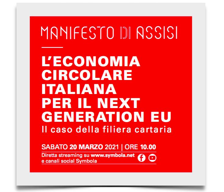La filiera cartaria per l'economia circolare del Next Generation UE. Il webinar con Symbola